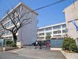 八王子市立第一中学校