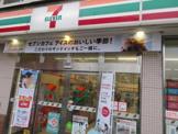 セブンイレブン 千葉高洲1丁目店