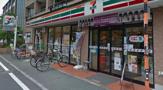 セブンーイレブン大田区大森西2丁目店