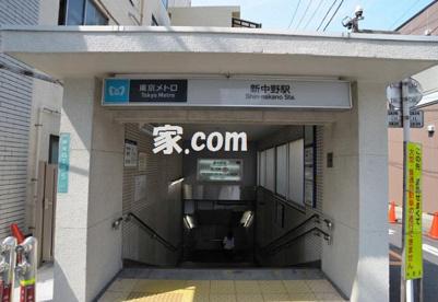 東京地下鉄(株) 丸ノ内線新中野駅の画像1