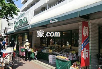 スーパー三徳新中野店の画像1