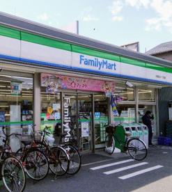 ファミリーマート大田池上一丁目店の画像1