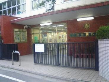 宝仙学園小学校 中野坂上の画像1
