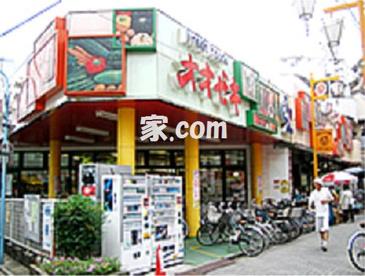 オオゼキ東高円寺店の画像1
