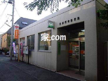 東高円寺郵便局の画像1