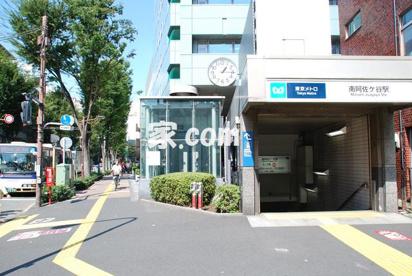 南阿佐ヶ谷駅の画像1