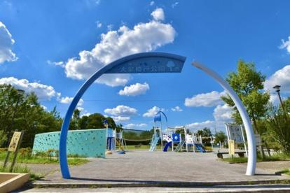 大泉橋戸公園の画像5