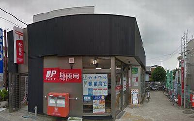 愛甲石田駅前郵便局の画像1