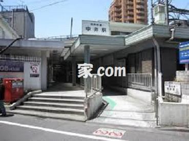 都営 大江戸線 中井駅の画像1