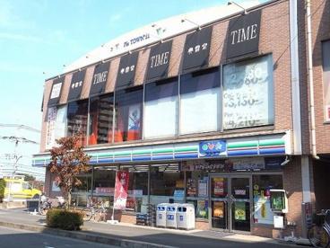 スリーエフ稲城駅北口店の画像1