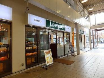 ルパ稲城駅の画像1