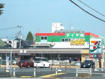 セブンイレブン稲城中央駅前店の画像2