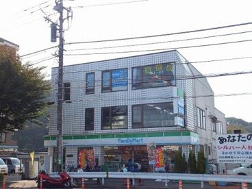 ファミリーマート京王稲城駅前店の画像2
