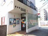 稲城駅前郵便局
