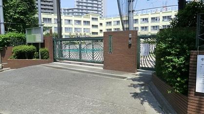 中野区立中野本郷小学校の画像1