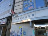 甲府駅前郵便局