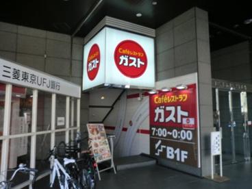 ガスト四条大宮店の画像1