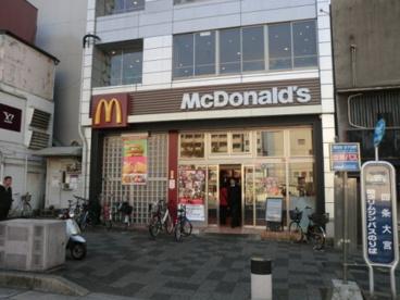マクドナルド十条大宮店の画像1