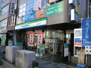 ファミリーマート四条猪熊店の画像1
