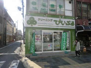 ぴいぷる大宮店の画像1
