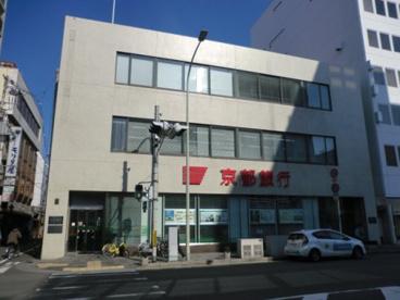 京都銀行大宮支店の画像1