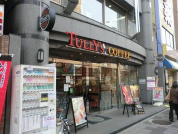 TULLY'S COFFEE四条大宮店の画像1
