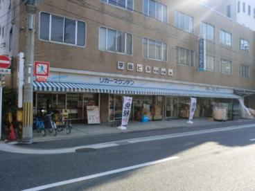 リカーマウンテン四条大宮店の画像1