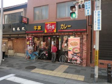 すき家四条堀川店の画像1