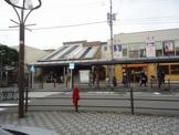 淵野辺駅入口(バス)