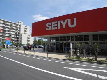 西友 高野台店の画像1