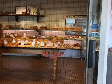 丸十パン店 本店の画像4