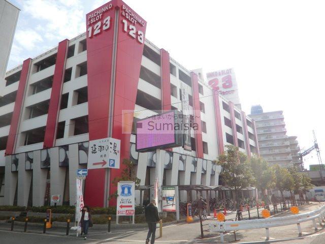 123 鶴橋店の画像