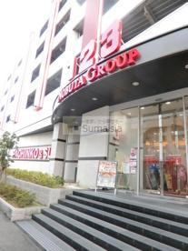123 鶴橋店の画像2