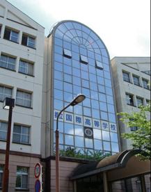 東京都立国際高等学校の画像1