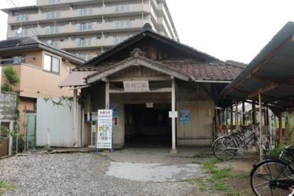 彦根口駅の画像1