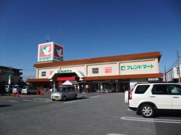 平和堂 大薮店の画像1
