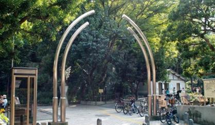 中根公園の画像1