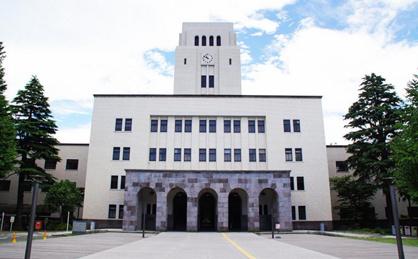 東京工業大学の画像1