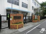 豊島区立椎名町小学校