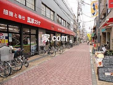 三平ストア新高円寺店の画像1