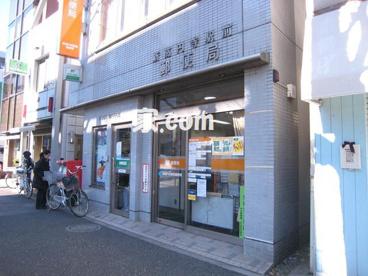 新高円寺駅前郵便局の画像1