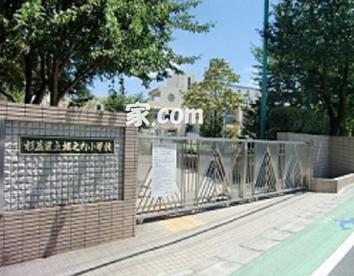 杉並区立堀之内小学校 新高円寺の画像1