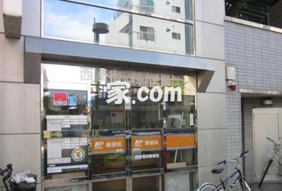 西新宿四郵便局の画像1