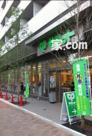 サミットストア渋谷本町店 西新宿の画像1