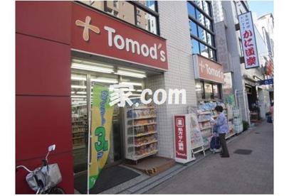 トモズ西新宿五丁目店の画像1