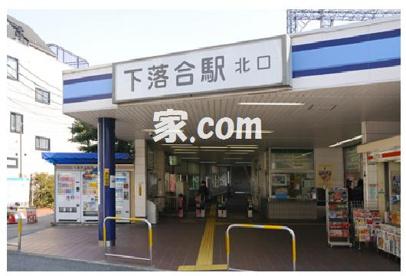 西武鉄道(株) 下落合駅の画像1