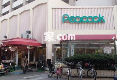 (株)大丸ピーコック 目白店 下落合の画像1