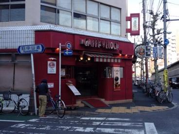カフェベローチェ 板橋店の画像1