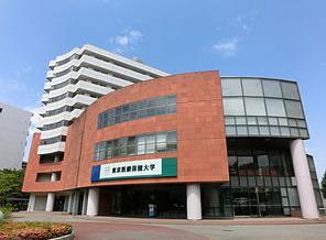 東京医療保健大学 国立病院機構キャンパスの画像1
