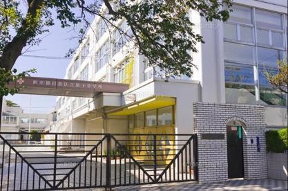 目黒区立第十中学校の画像1